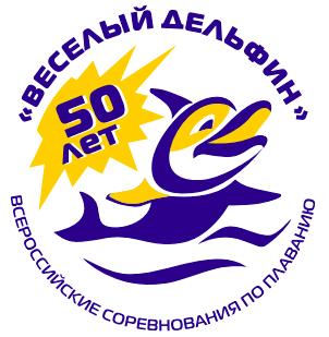 Merry Dolphin logo
